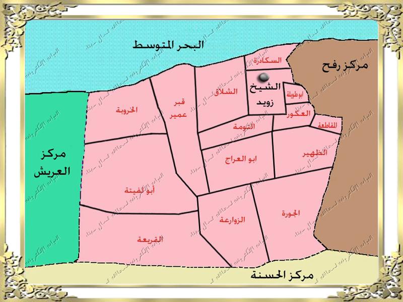خريطة الشيخ زويد